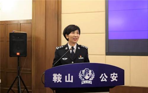 鞍山公安:校局合作推进公安工作