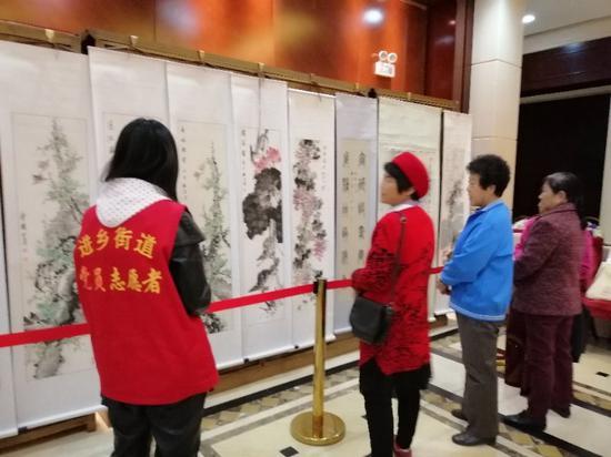哈尔滨香坊司法局进乡司法所法治书画进社区
