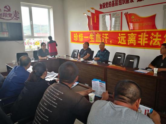 辉南法院开展防范非法集资违法犯罪宣传活动