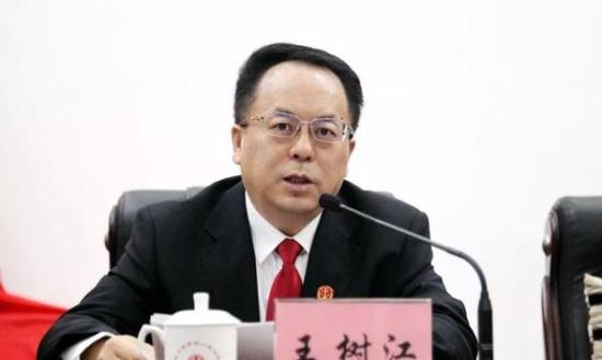 四川省法院院长王树江出席会议并作重要讲话