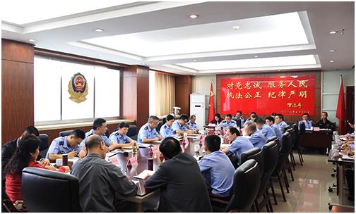 四川省内江市公安局召开警史馆建设推进会