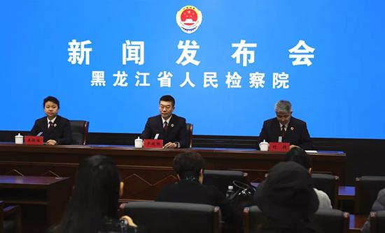 黑龙江省检察院解读护航民营企业