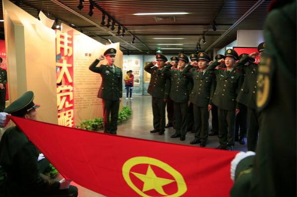 瞻仰红色圣地,缅怀青年先驱:武警上海总队执勤第四支队举行纪念