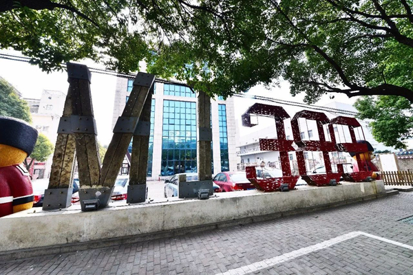 台湾匠人在上海做文创,这个园区有40多家匠人创业工作室