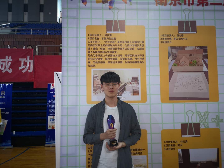 大学生创业,光有热情和创意远不够 ,tokyo hot n0819