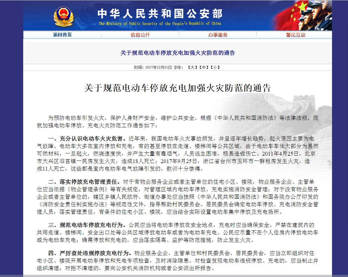 桂林民房火灾致5死多人受伤惨剧 生活中这些消防安全知识要牢记!