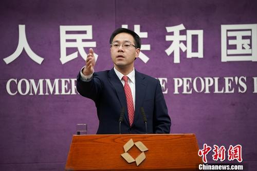 资料图:商务部新闻发言人高峰。中新社记者 赵隽 摄