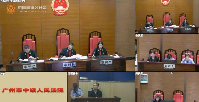 广州一员工砍死老板一家三口 判断表现其患有精力破碎症