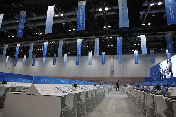 亚洲文明对话大会新闻中心明起试运行 记者提前探营