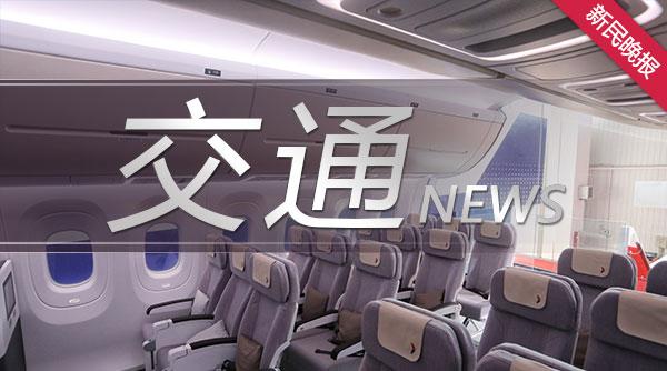 上海长途南站5月17日起预售端午节车票