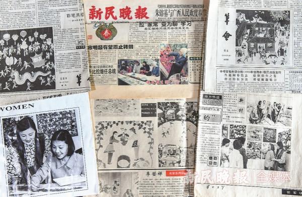 家国70年|陈富林一家四代九人均会作画,金山农民画世家共绘