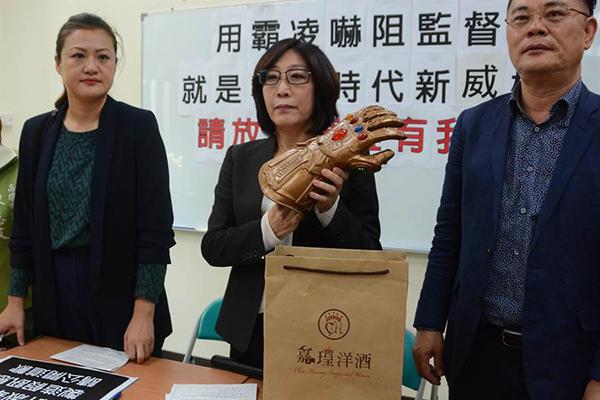 """叶毓兰讽:全民最大党""""讨厌民进党""""已被""""蹭韩党"""