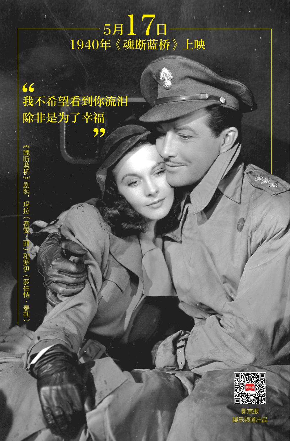 这部凄美爱情电影,让人们看到了战争的残酷丨