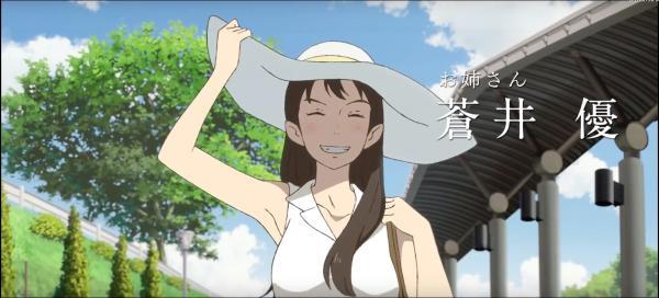 动画电影《企鹅公路》:一个属于夏天的青春故