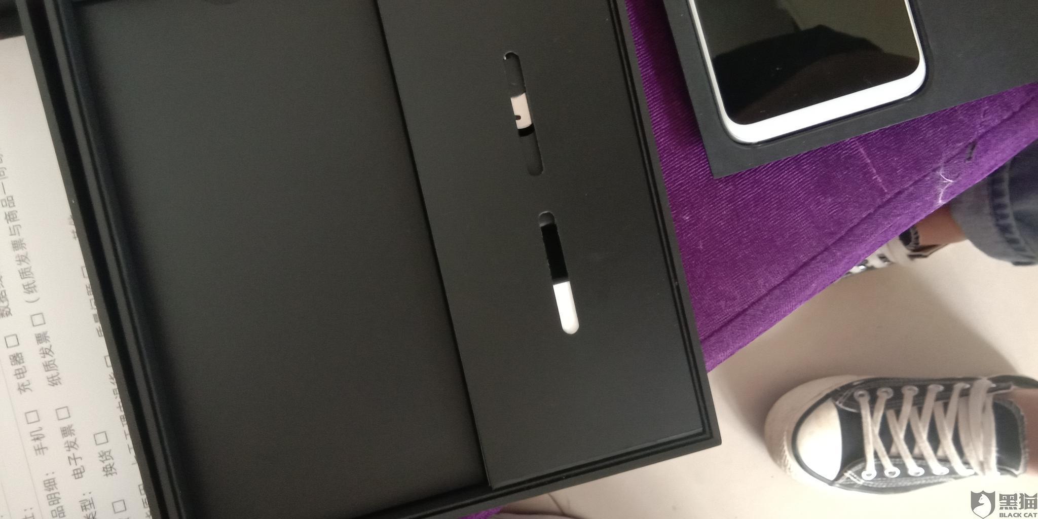 黑猫投诉:魅族手机质量问题,无法开机,却不给退货(已解决)