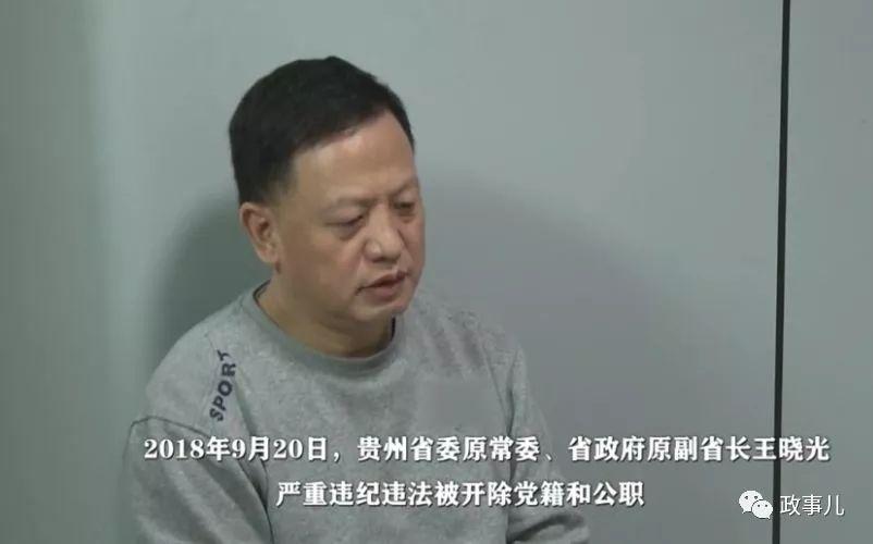 """袁仁国""""双开""""次日被逮捕 去年5月刚卸任"""