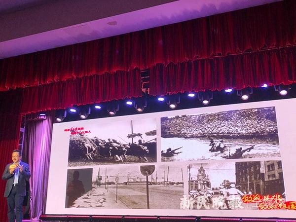 上海市未成年人庆祝上海解放70周年:励志讲堂启