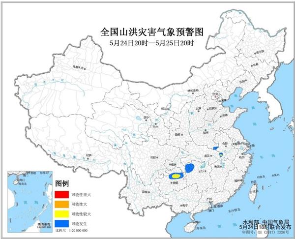 山洪灾害预警 安徽贵州部分地区