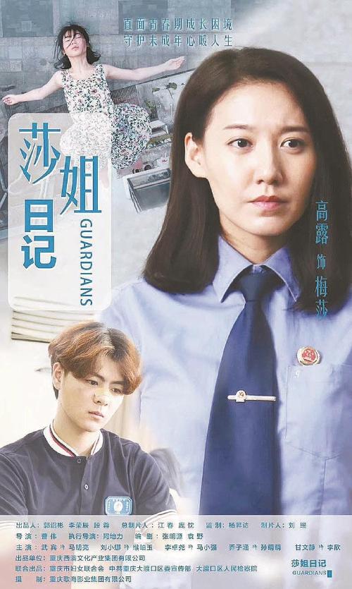 http://www.k2summit.cn/junshijunmi/621626.html