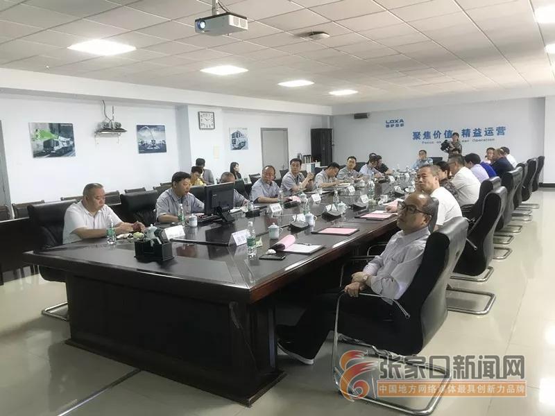河北省工程机械产业技术研究院开
