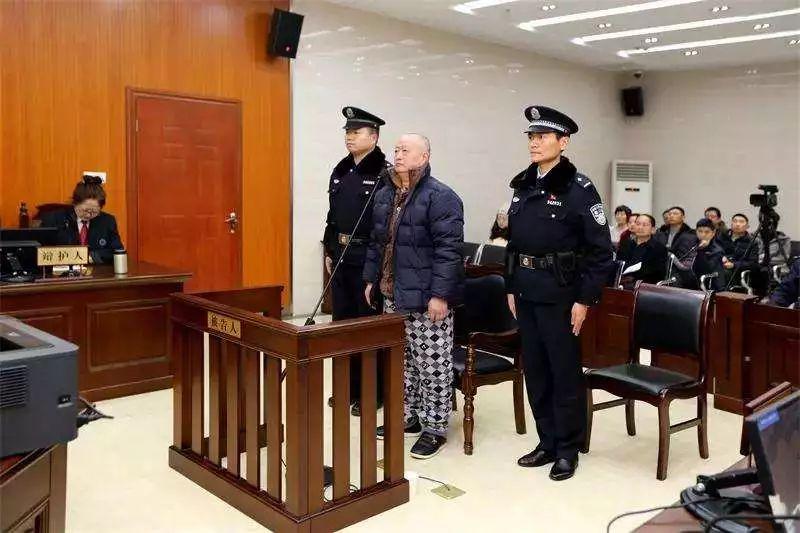 """""""网红""""贪官上诉被驳回"""
