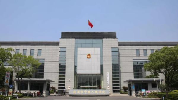 扬州市中级人民法院