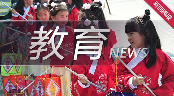 施瓦辛格录好声音:沪社科院北上广三地调查显示:4成高中生谈过恋