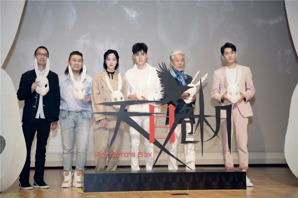 上海电视节丨《天目危机》:软科幻超烧脑点燃观剧新体验