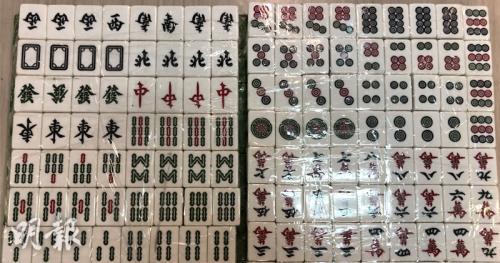 香港警方在住所内检获的麻将等证物。图片来源:香港《明报》/警方提供