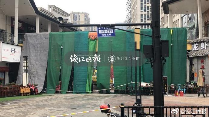 聊城信息港_杭州店铺凌晨爆燃 巨响浓烟、多家相邻店铺受损