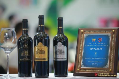 茅台葡萄酒,酿造一种高品质的生活
