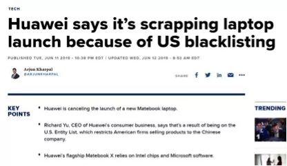 """美媒称华为""""停产""""笔记本电脑 华为:无稽之谈"""