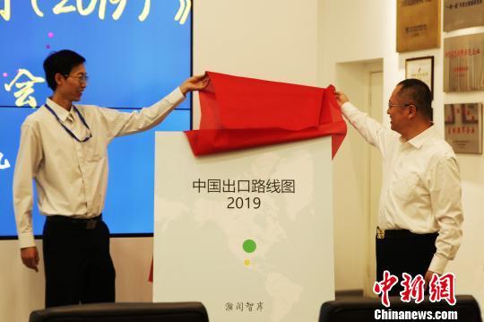 新的中央八项规定出炉:《中国出口路线图》在大连发布 助中国出口市场