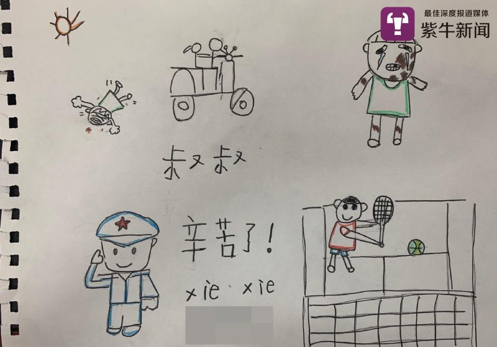 """【紫牛新闻】交警蜀黍帮孩子""""洗冤"""",南京6岁娃寄去最萌谢谢信"""