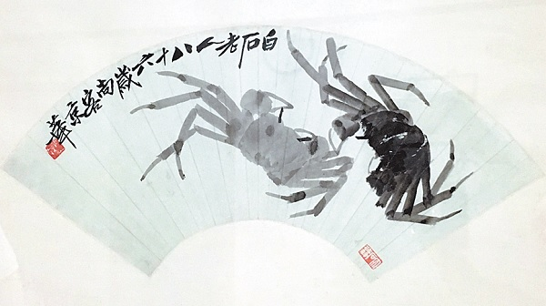 藏界|唐云曾经珍藏过的八大山人、金冬心与齐白石
