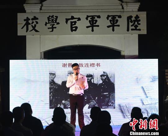 广州黄埔军校校史陈列全面翻新后对外开放
