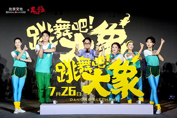 """上海电影节丨这家""""爆款""""挖掘机,又挖掘了什么电影"""