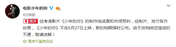 http://www.dibo-expo.com/yishuaihao/892454.html