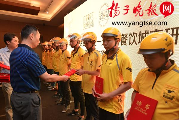 http://www.shangoudaohang.com/chuangtou/156630.html