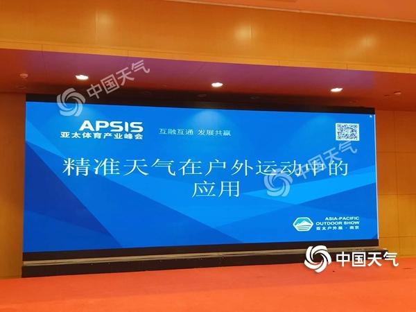 http://www.weixinrensheng.com/tiyu/356143.html