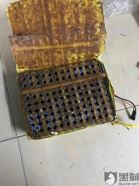 黑猫投诉:咸鱼买了电池进水花钱返修一个多月都没收到寄回