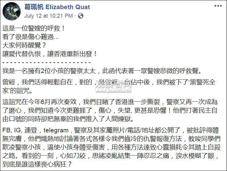 突破底线 暴徒袭击香港警察情节升级