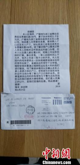 http://www.qwican.com/guojidongtai/1302134.html