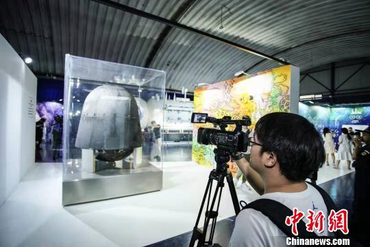 《生在宇宙》中国航天艺术科技大