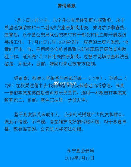 http://www.7loves.org/yishu/751213.html