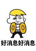 http://www.weixinrensheng.com/zhichang/428793.html