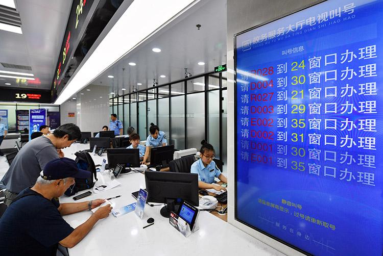 18个交管事项进驻东城区政务服务中心