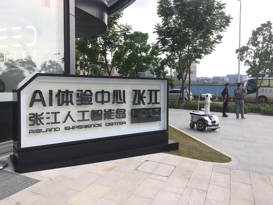 http://www.reviewcode.cn/rengongzhinen/58377.html