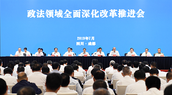 中政委:探索更加开放有序可控外