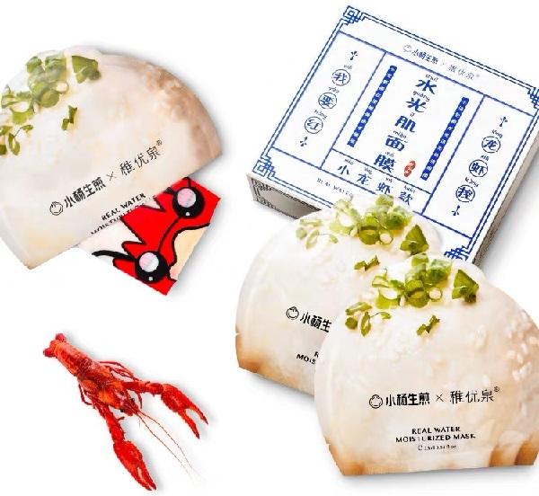 http://www.zgcg360.com/xiebaopeishi/390959.html